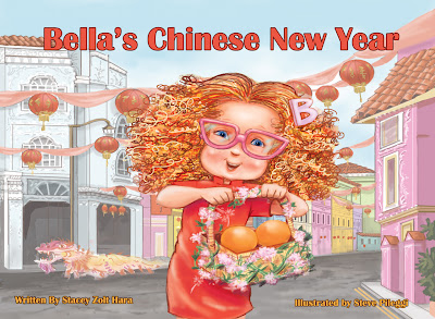 Bella's Chinese New Year